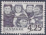 miniature DANEMARK 2003 : yt 1338 Oblitéré/Used # Expédition littéraire Danoise , Groenland