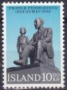 ISLANDE 1968 NEUF* charnière N° 376