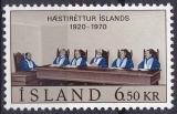 ISLANDE 1970 NEUF* charnière N° 391