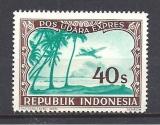miniature Inde Néerlandaise, 1948. ~ 40 S REPUBLIK INDONESIA** Post Udara Expres