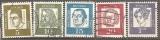 miniature Allemagne 1961-64 YT 220/223-225/233 Obl Celebrites