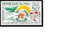 miniature MALI 1963 P.A. N° 21 * * Neuf Réf. 1025