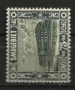 miniature SARRE     N°  96    NEUF AVEC CHARNIERES