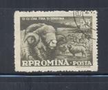 miniature Roumanie 1959 - Scott  N° 1272