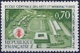 miniature France Y&T 1614** - MNH