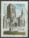miniature France - 3499 oblitéré .