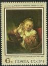 miniature Russie 1973 - 3992 neuf ** - Tableau - Peinture .