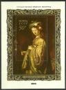 miniature Russie 1973 - Bloc N° 91 neuf ** - Rembrandt - Tableau - Peinture .