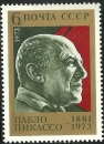 miniature Russie 1973 - 4002 neuf ** - Picasso .