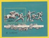 miniature  URSS 1977  bloc Y&T 119 o Jeux Pré -Olympque Moscou