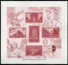miniature France - Gravure sur papier Velin - CNEP - N° 258 259 260 261 262 .