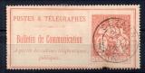 France Timbre Téléphone - n°19 oblitéré 1f; rouge sur azuré - Côte 33