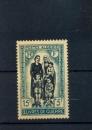 miniature Algérie 330 1955 oeuvres de guerre neuf ** TB MNH sin charnela cote  1.5