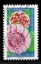 miniature France Oblitéré Adhésif Yvert N°665 Fleurs 2012 Dahlia