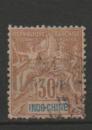 miniature INDOCHINE        N° YVERT      11       OBLITERE    (ALB)