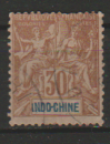 miniature INDOCHINE        N° YVERT      11      (1)               OBLITERE    (ALB)