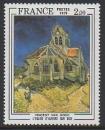 FRANCE 1979 - SÉRIE ARTISTIQUE : VAN GOGH- YT : 2053