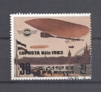 miniature Corée du Nord 1983 - Scott N° 2276