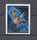 miniature Corée du Nord 1976 - Scott N° 1448