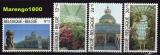 miniature Belgique 1989 - Serres     (g1788)