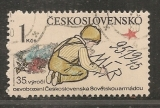 TCHECOSLOVAQUIE Année 1980  N° 2395 oblitèré