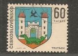 TCHECOSLOVAQUIE Année 1971  N° 1845  oblitèré