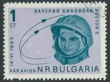 miniature Bulgarie - Poste Aérienne - Y&T 0098 (o)