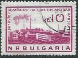 miniature Bulgarie - Poste Aérienne - Y&T 0105 (o)