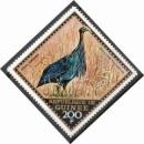 miniature Rep Guinée Yvert PA N°99 Neuf 1971 Oiseau