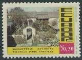 miniature Equateur - Y&T 0912 (**) - Monastère -