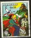3419 - Y&T n° 825 - poste aérienne oblitéré - Cendrillon - 1979 - Paraguay