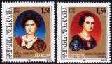 Croatie (République serbe de Krajina) 1996 Europa - Femmes célèbres