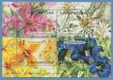 miniature SINGAPORE BF** FLOWERS JOINT ISSUE SUISSE TB