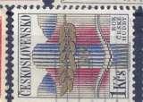 Tchécoslovaquie Yvert N° 2587