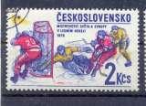 miniature Tchécoslovaquie Yvert N° 2270