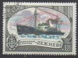 miniature URSS 1977 - BATEAU : BRISE GLACE DEZHNER - YT : 4389