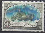 miniature URSS 1977 - BATEAU BRISE GLACE SEDOR - YT : 4387