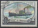 miniature URSS 1977 - BATEAU BRISE GLACE SIBIRYAKOV - YT : 4386