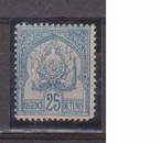 miniature TUNISIE          N°  25    NEUF SANS CHARNIERE