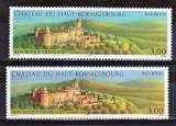 miniature France 3245 variété orangé et original chateau de haut konigsbourg neuf ** TB mnh sin charnela