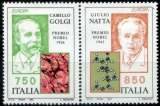 miniature ITALIE  _  Y & T  :  N°   2058-2059  **    Cote  :  3,25  €