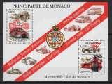 miniature Monaco - Bloc N° 86 ** ( TP N° 2334 et 2335 de 2002 )