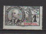 miniature SENEGAL          N°   44   OBLITERE