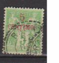 miniature MAROC        N° YVERT   2 A    ( 1 )      OBLITERE    (ALB)
