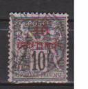miniature MAROC        N° YVERT     3   ( 1 )      OBLITERE    (ALB)