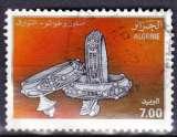 miniature Algérie 1991 YT 1012 Obl Bijou Bracelet bague touareg
