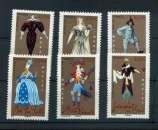 miniature France 3917 3922 opéras du bf 98 neuf luxe ** MNH sin charnela prix de la poste 3.18