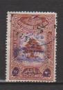 miniature GRAND LIBAN               N° YVERT    197   OBLITERE    (ALB)