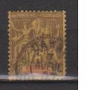 miniature GUINEE            N° YVERT    12     OBLITERE    (ALB)