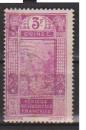 miniature GUINEE            N° YVERT    114     OBLITERE    (ALB)